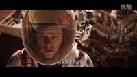 [屌侠蟑强]9分钟读完《火星救援》30万字原著  04