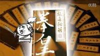 拳皇系列2002连技终极之装逼,最高之境界,毕生之绝学,传世之神技!!