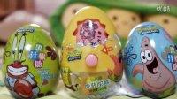 海绵宝宝蟹老板派大星玩具糖旋转陀螺奇趣蛋出奇蛋双趣蛋惊喜蛋玩具视频