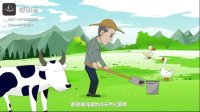 【悸动画A级】褚橙——卡通动画宣传片