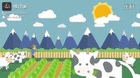 【悸动画B级】呀呀蔬果——O2O果蔬APP动画宣传片