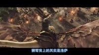 [狂丸字幕组]《魔兽 崛起》电影预告片 详细解析