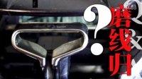 "Q & A: 磨线规? 达瓦水滴轮蜘蛛系列实轮线规展示;TWS系统""磨轮""话题的由来等问题解答"