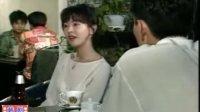 韩剧《真的爱你》_3
