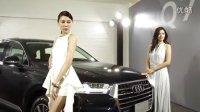 【中文车讯】2016全新奥迪旗舰 Audi Q7 45 TDI X