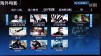 夏普电视 LCD-60UG30A 2K视频展示(007)-中国家电网评测