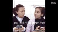 每日GIF第262期:笑得合不拢腿!!!