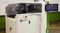 金属3D打印机利用粘结剂喷射技术快速打印金属零件全过程—3DRRR.COM