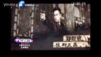 刘恺威蜂鸟河南电视剧频道宣传片