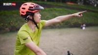 单车基械师24期-原地平衡