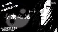【小小指弹教程】ACG系列指弹教学第一期,宁次之死,第一部分——火影忍者