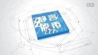 【静言股市】日播版1201:大盘选时的理念和实战方法