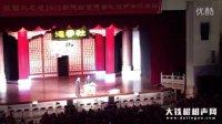 1080P《爱情传奇》郭德纲于谦2015.28广州中山纪念堂相声演出