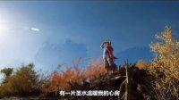 【原创】羌族美女歌手云朵最新歌曲【巴尔楚克】