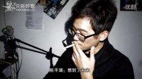 湛江吴川小伙倾情演唱原创歌曲《坚持到永远》