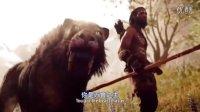 [狂丸字幕组]《孤岛惊魂 原始杀戮》TGA2015预告片