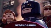 [狂丸字幕组]《乐高 复仇者联盟》TGA2015预告片