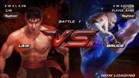 """PC 铁拳6BR """"游聚杯""""四强循环赛 萌大野(LAW) VS 布鲁斯(布鲁斯)"""