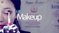 【化妆师MK】爵迹妆