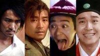 10种表情背后的星爷(电影知道答案11)