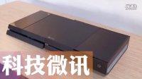 【科技微讯】PS4 大战 Xbox One-性能 pk 篇