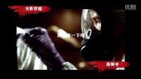 毒师爷——微电影