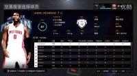 【布鲁】NBA2K16传奇经理 庄神加盟湖人!辅助科比(四)