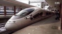 中国高铁CRH和谐号动车组全车型合集