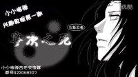【小小指弹教程】ACG系列指弹教学第一期,宁次之死,第二部分——火影忍者