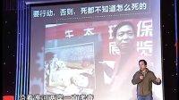 【CC讲坛】冯永锋:做环保 要趁早