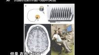 【CC讲坛】洪波:解读大脑密码