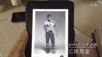Kindle paperwhite 3 国行版上手评测【微创WEC评测】