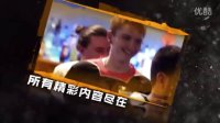 2015英雄联盟全明星 星光闪耀IWC外卡赛区巡礼