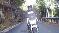 骑士网15年24集:最不像本田的本田CBF190R/CB190R摩托车 呆子测评