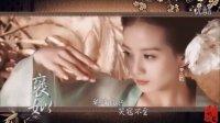 【上下五千年】绝色倾国篇(上) 周迅刘诗诗刘亦菲孙俪范冰冰佟丽娅
