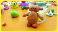 花园宝宝 芭比娃娃 手工diy 粘土教程 亲子互动 礼物制作 大头儿子 猫和老鼠 汽车总动员 变形金刚 橡皮泥 150