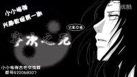 【小小指弹教程】ACG系列指弹教学第一期,宁次之死,第三部分——火影忍者