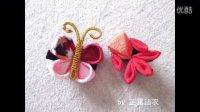 【小动物系列】和风细工布艺 蝴蝶和金鱼的做法 手工diy发夹