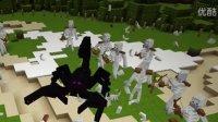 【天骐】我的世界帝王蝎对战突变怪物军团