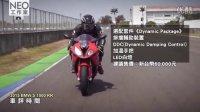 Go 机车【宝马跑车 2015 BMW S1000RR 】台湾加菲猫摩托车重机车海外香港台湾新车试驾评测评(中文字幕)