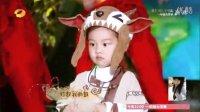 《大王叫我来巡山》甜馨 奶爸贾乃亮亲情演绎搞笑MV