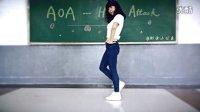 教室版【manman】AOA--Heart Attack