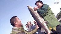 渔道 2015 第十一集 挑战极限
