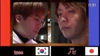 Tekken 7 Global Championship 2015 Grand FInal Knee VS Nobi