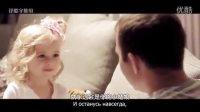 [中俄字幕]Индиго俄罗斯湛蓝声乐工作室(Indigo) - Папа爸爸