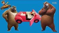 熊出没之光头强红色的跑车 早教益智小玩具