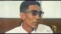 """1986:天津市大邱庄""""庄主""""禹作敏_标清一《转载》"""