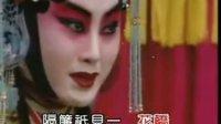 京剧 纪念程砚秋百年诞辰编选2_1张火丁