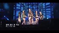 Number 9 广州演唱会现场版