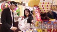 我住在这里的理由07:甜甜的日本零食王国